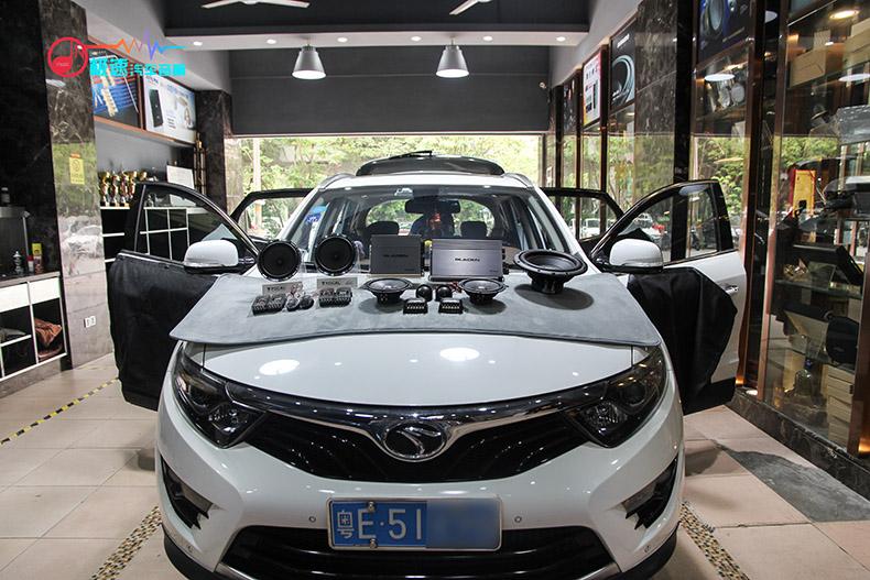 东南dx7汽车音响改装,超越同级之最|广州极速汽车音响